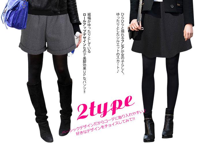 1 选择 ★ 2 设计 ☆ mertonfleascat & 短裤妇女底部迷你裙短休闲平原韩国 P12Sep14 迷你