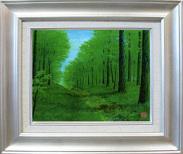 「緑の小径」ジクレー版画神崎 淳画伯