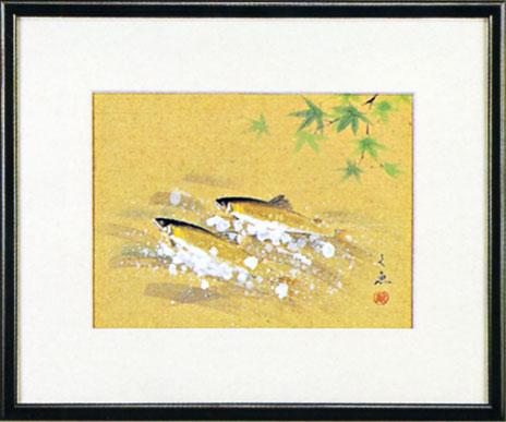 「鮎」中谷文魚(水彩額・絵画)