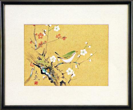 「梅に鶯」中谷文魚(水彩額・絵画)