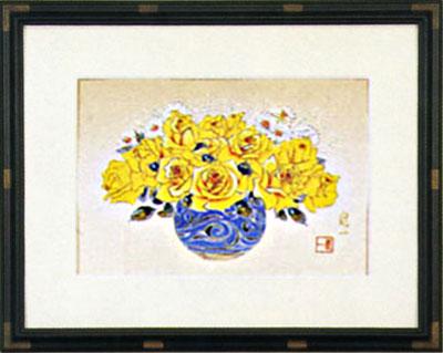 「黄色い花」佐藤良一(版画額・絵画)