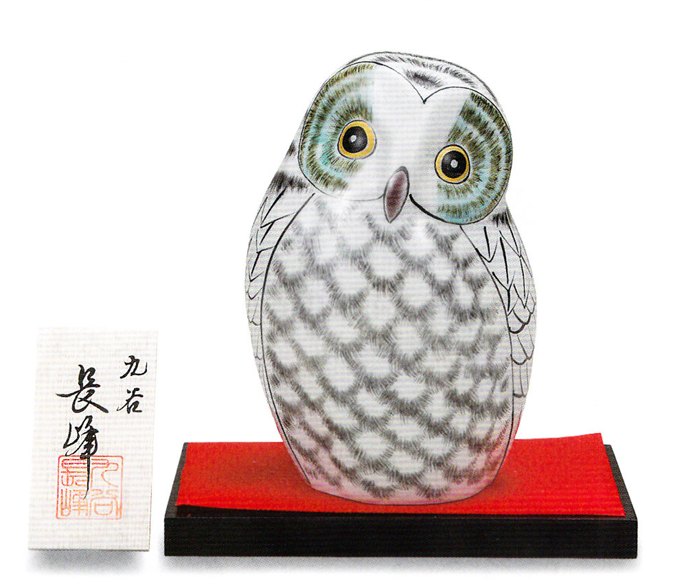 九谷焼 「6号ふくろう・白(台・赤敷物・木札付)」開運/夫婦/贈り物/喜寿/米寿