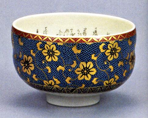 抹茶碗 「青粒鉄仙」 九谷焼