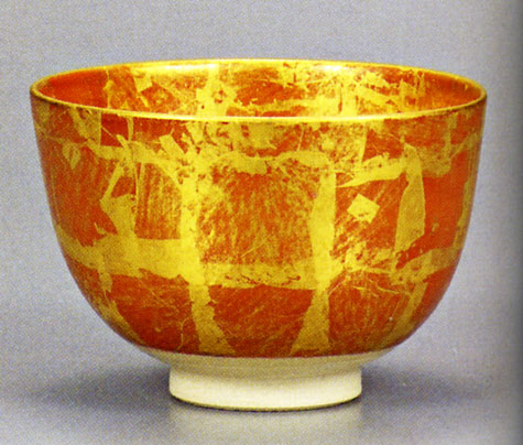 抹茶碗 「金箔彩」 九谷焼