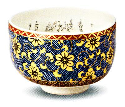 抹茶碗・青粒鉄仙九谷焼