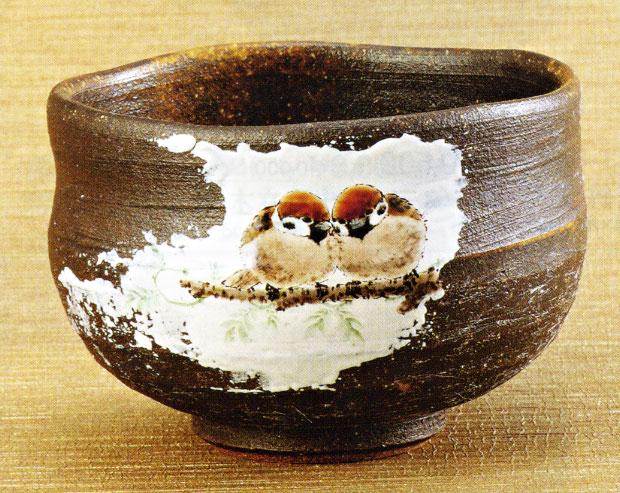 抹茶碗・焼〆二雀図 中村陶志人九谷焼
