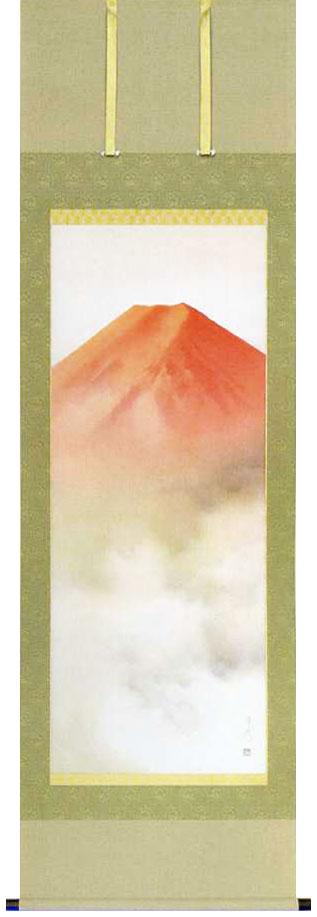掛け軸 赤富士 中川幸彦作 モダン おしゃれ インテリア 掛軸 床の間