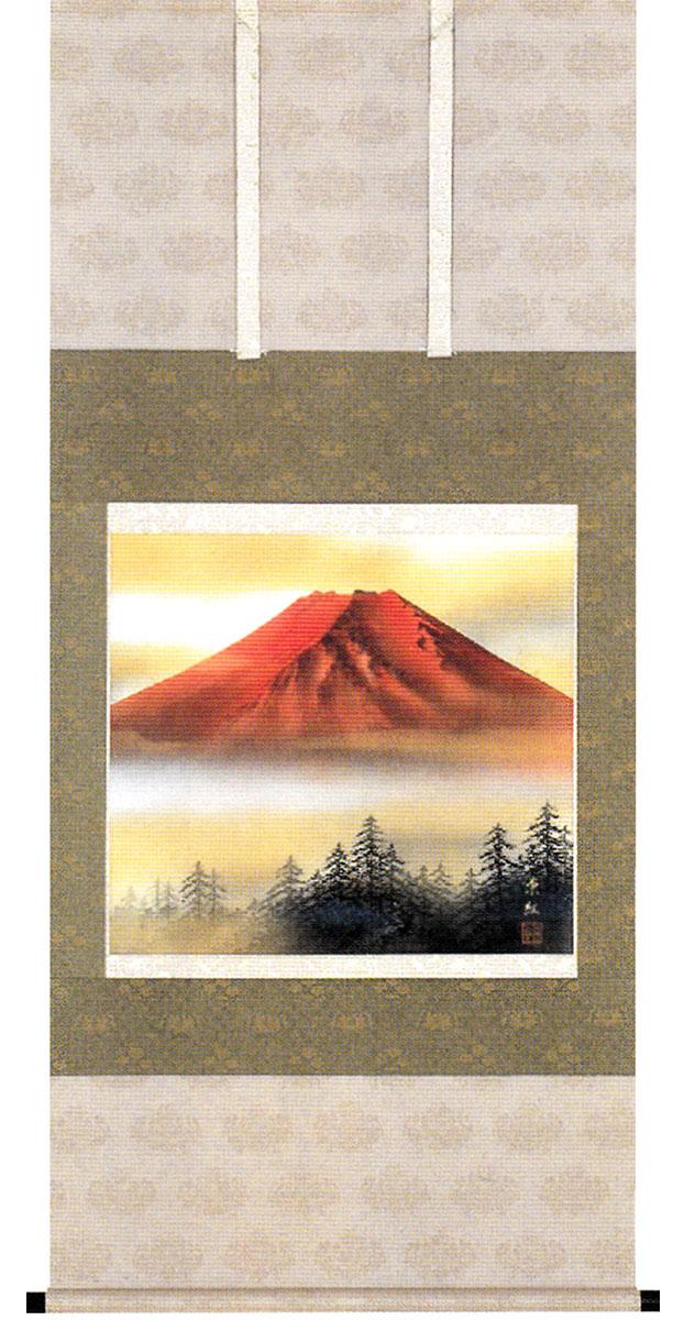 掛け軸 紅富士真島東紅 掛軸