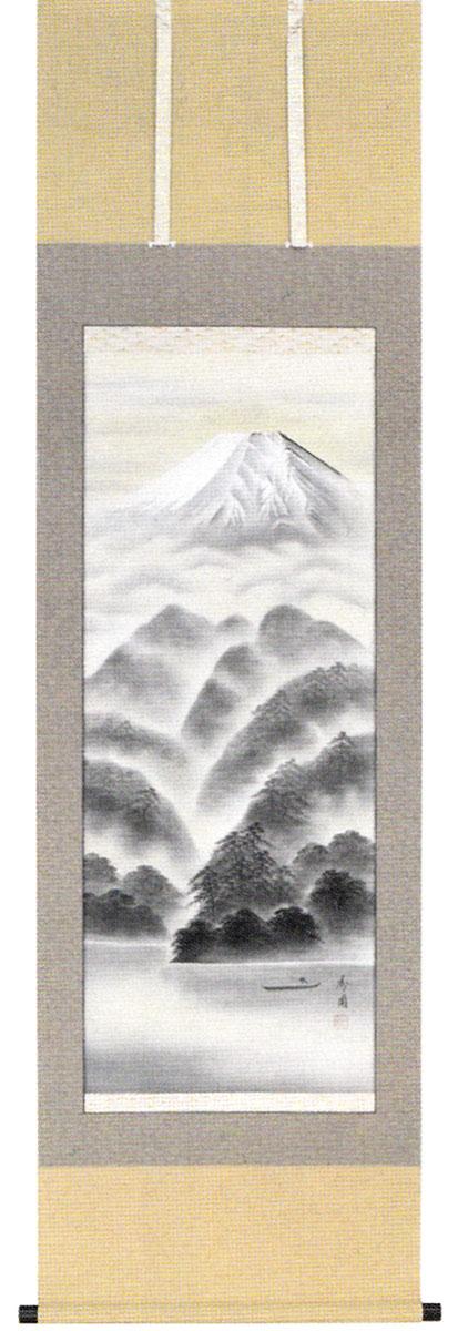掛け軸 富士園田秀園 山水の掛軸