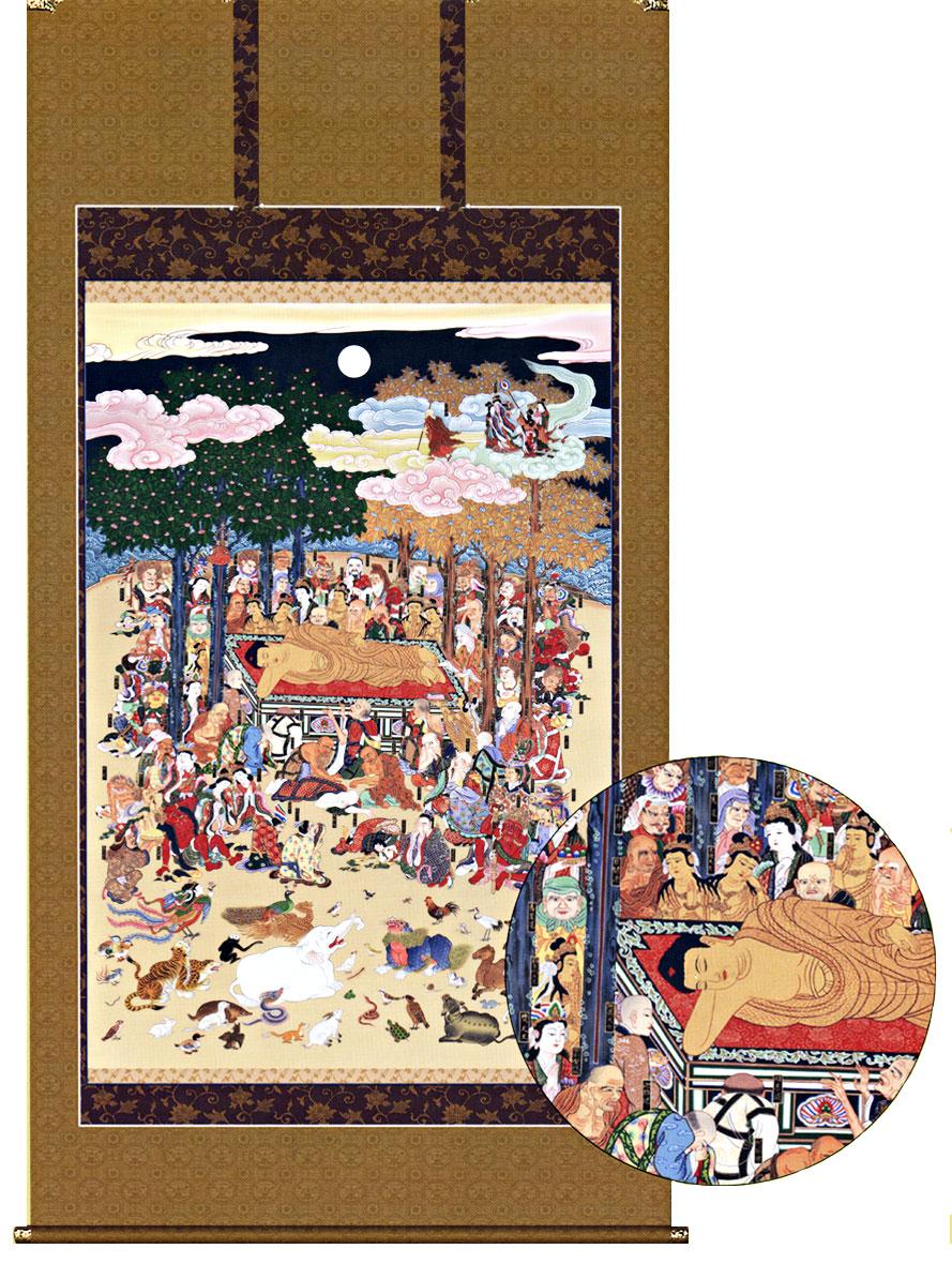 掛け軸 釈迦捏槃図(しゃかねはんず)尺五 仏画 モダン 掛軸 販売 床の間 受注制作品