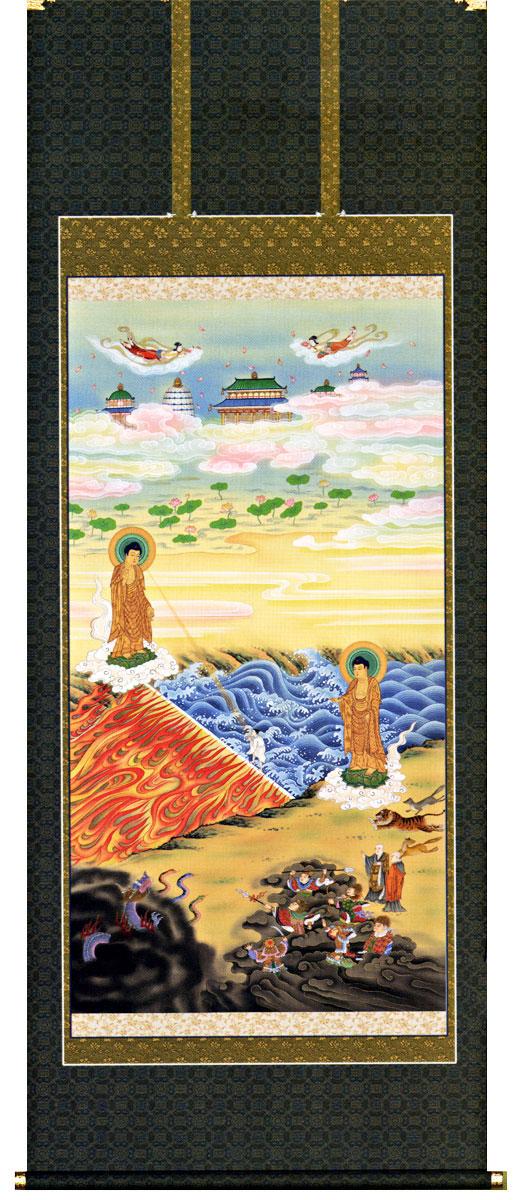 掛け軸 二河白道図 尺五立 仏画 モダン 掛軸 販売 床の間 受注制作品