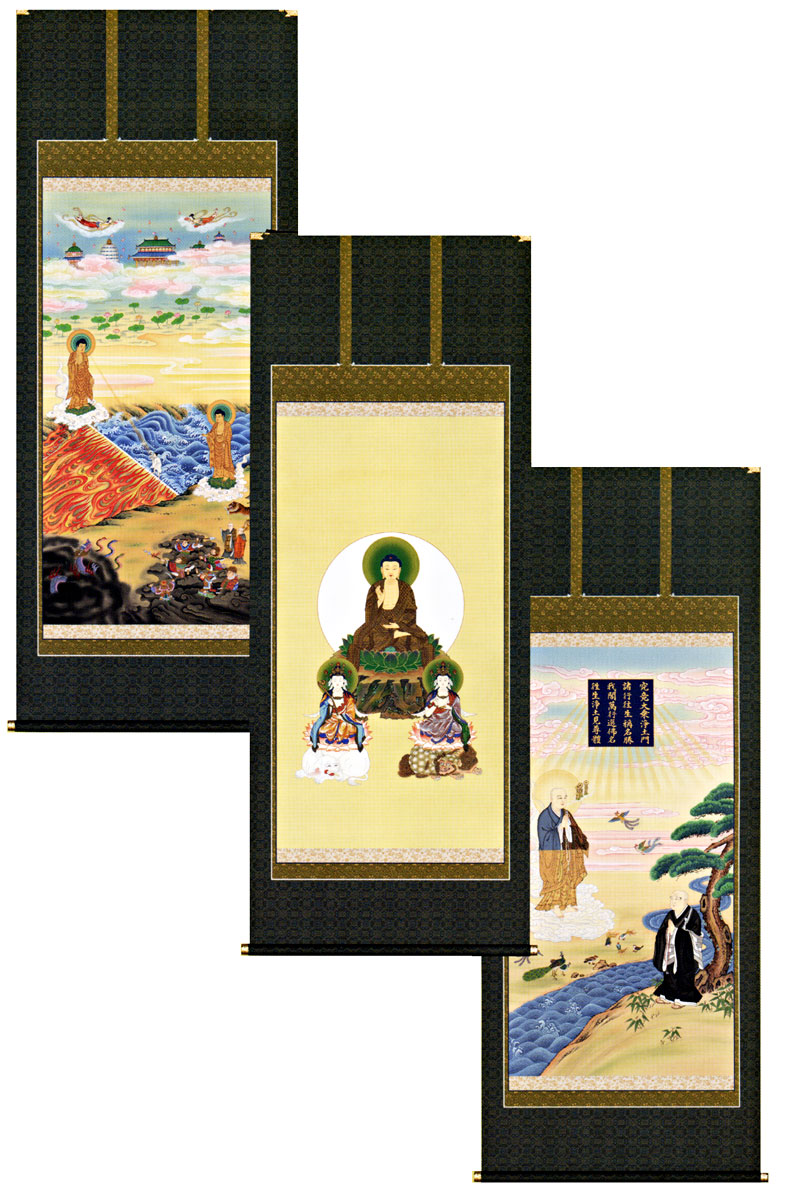 掛け軸 五重相伝用掛軸(三幅対)大幅 仏画 モダン 掛軸 販売 床の間 受注制作品