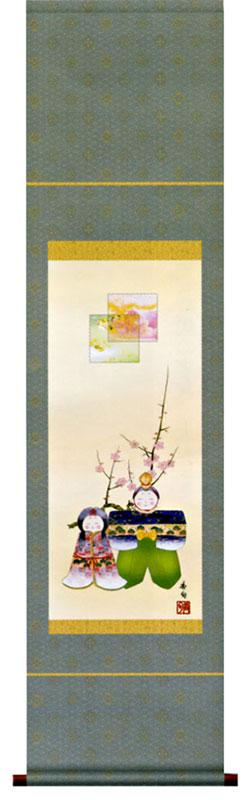掛け軸 人形雛 伊藤香旬作販売・床の間【送料無料】【smtb-tk】