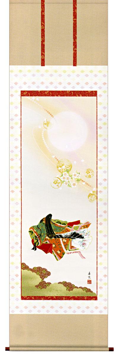 おひなさま「小野小町~小町雛」 西尾香悦作 桃の節句/初孫/贈り物 掛軸・送料無料【smtb-TK】