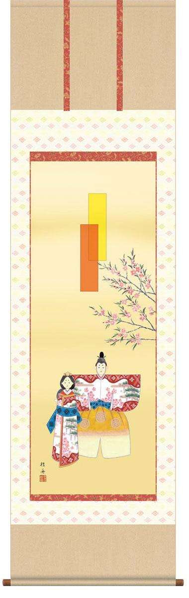 おひなさま「立雛」 長江桂舟作 桃の節句/初孫/贈り物 掛軸・送料無料【smtb-TK】