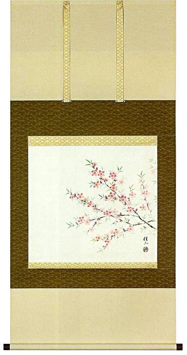 桃の花 佐藤桂三作掛け軸 販売・床の間