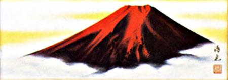 WSM色紙 「赤富士」西森湧光作