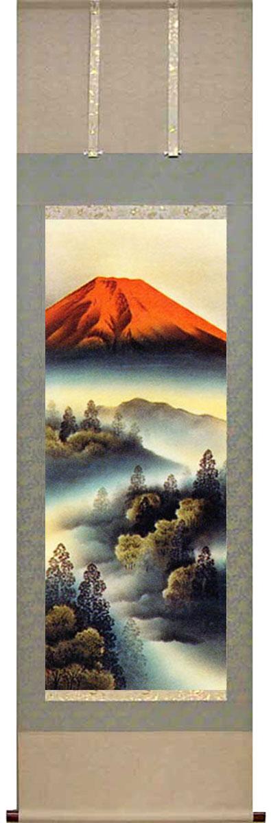 掛け軸 赤富士 遠田岳南作縁起の良い赤富士の掛軸【送料無料】【smtb-tk】
