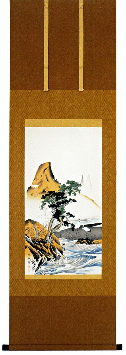 円山応挙筆 「蓬莱山」 木版画 (掛け軸)