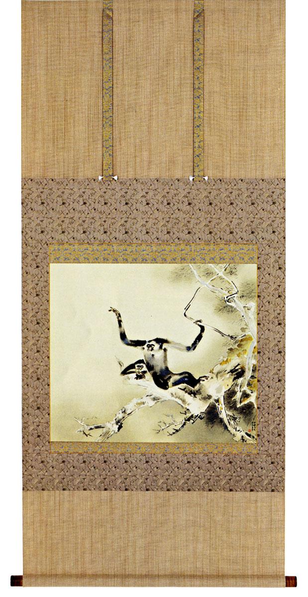 掛け軸 「玄猿」橋本関雪 掛軸/絵画/保証/送料無料