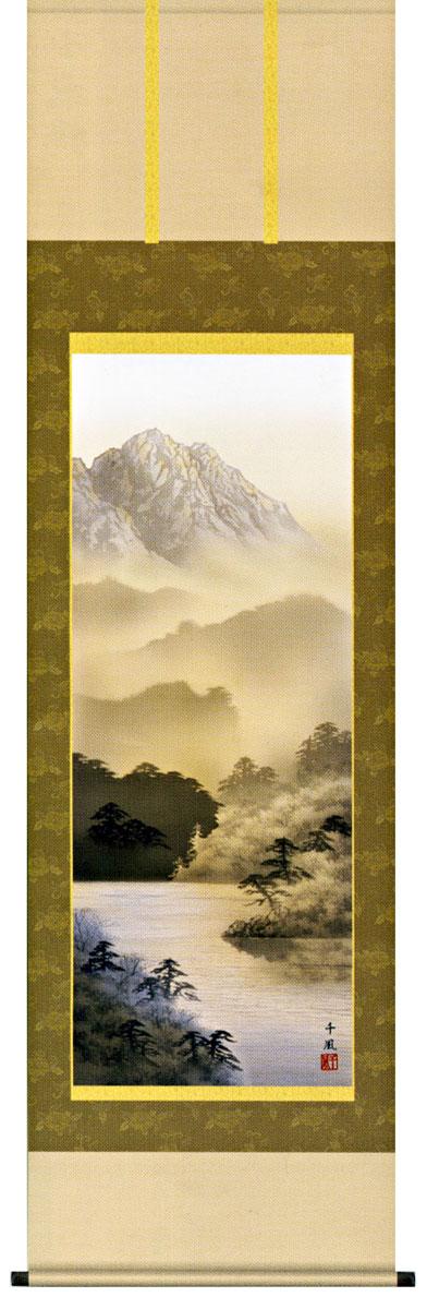 掛け軸 「湖畔黎明」熊谷千風作販売・床の間