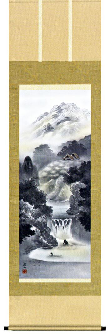 掛け軸 「幽山蒼流」伊藤渓山作販売・床の間