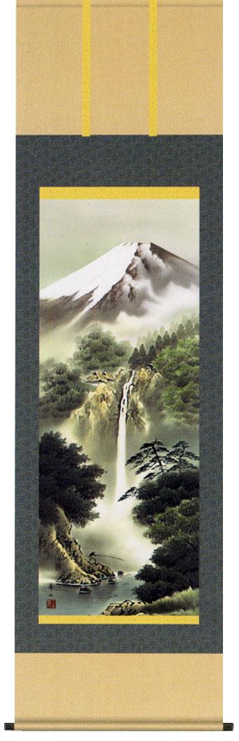 掛け軸 「富士龍瀑」鈴村秀山作販売・床の間