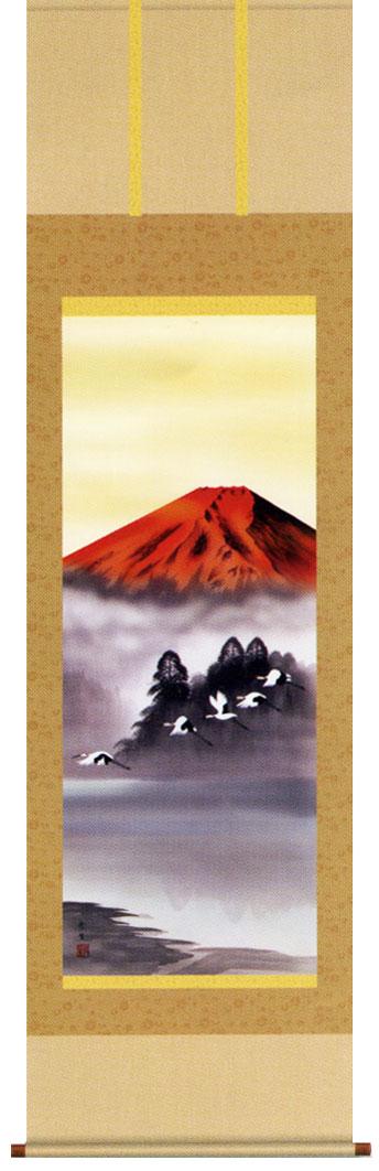 掛け軸 赤富士飛鶴 北山歩生作 縁起の良い・紅富士の掛軸【送料無料】【smtb-tk】販売・床の間