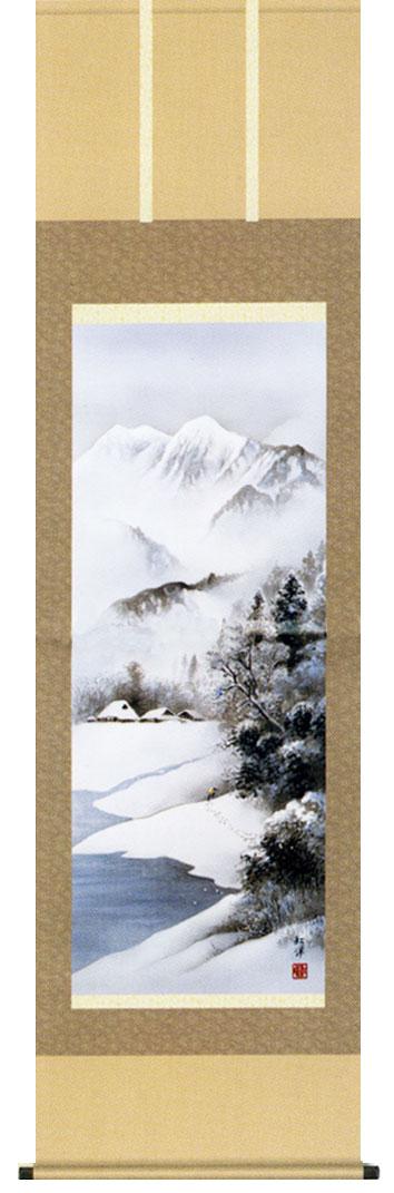 掛け軸 「四季憧景・湖畔閑景」田口紅洋作販売・床の間