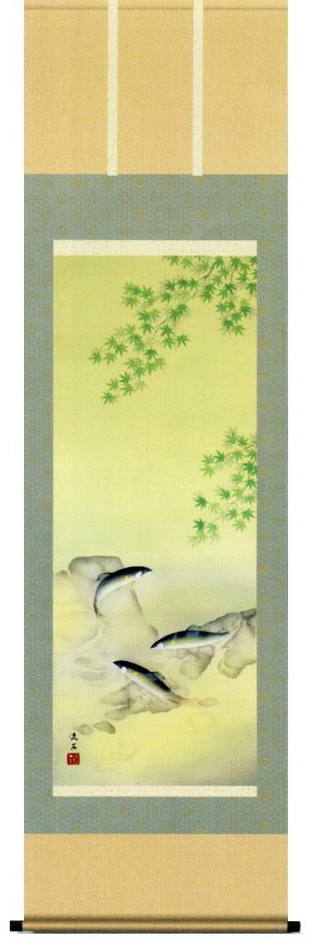 掛け軸 「楓に鮎」依田流石作販売・床の間