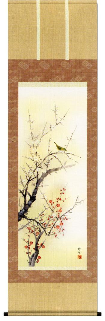 掛け軸 「紅白梅に鶯」田村竹世作販売・床の間
