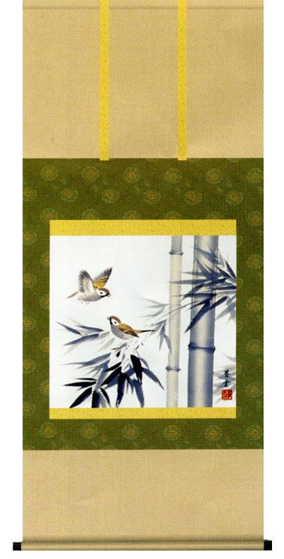 掛け軸 「竹に雀」茂木蒼雲作販売・床の間