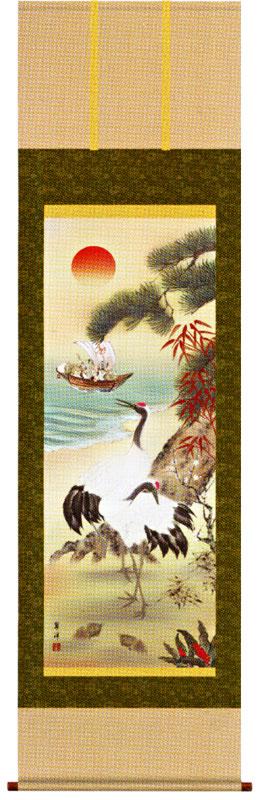 掛け軸 鶴亀三友福神図(尺五立・化粧箱)遠山翠洋作 モダン 掛軸 販売 床の間 受注制作品