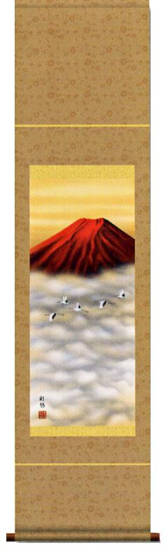 挂着红富士飞行起重机区宇绫纪作庆祝庆祝绘画和卷轴
