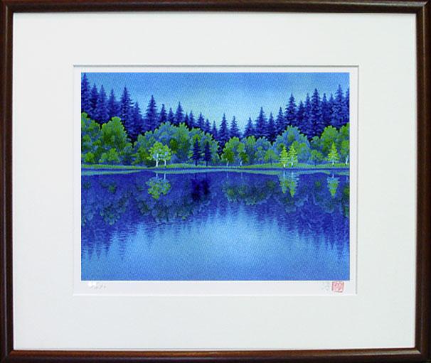 絵画「緑の山湖」神崎淳 画伯 ジクレー版画 モダン インテリア 風水