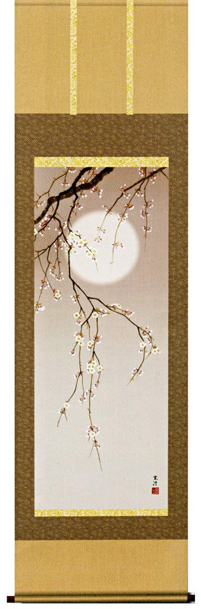 掛け軸「夜桜」 清水玄澄作 【国内送料無料】【smtb-tk】