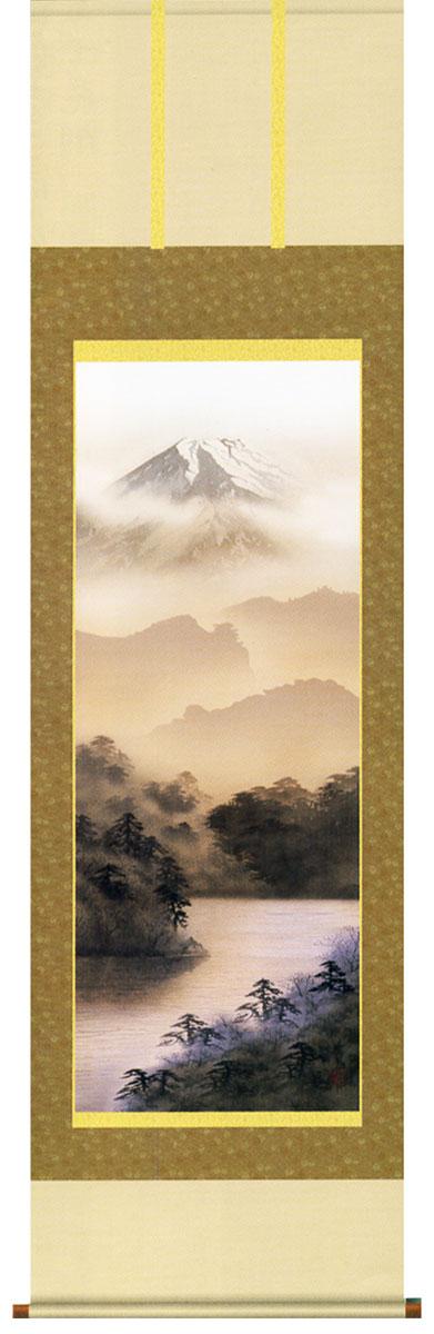 掛け軸 富士閑景 熊谷千風作 山水の掛軸【送料無料】【smtb-tk】