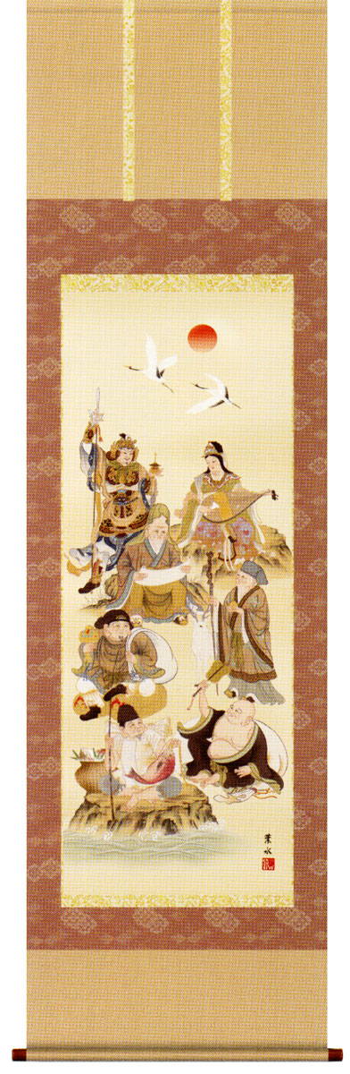 掛け軸 七福神 緒方葉水作 お祝いの慶祝画 掛軸【送料無料】【smtb-tk】