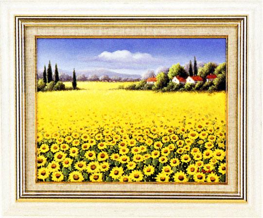 絵画 ひまわり畑 L.オースティン作 風景画
