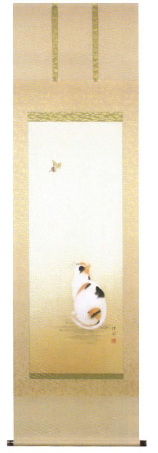 掛け軸 猫に蝶 鈴木優莉作 動物画の掛軸