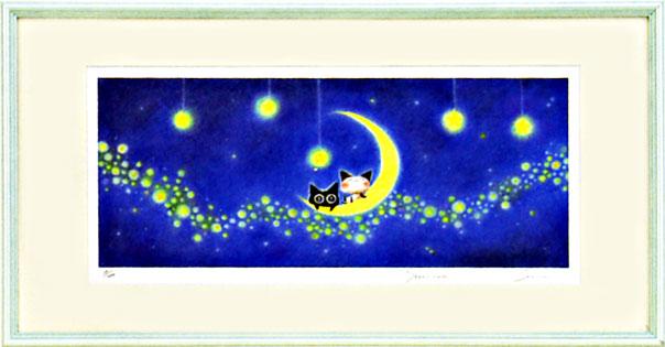 「Star Cruise(スタークルーズ)」 Sakura(本号/いだ ゆみ) ジークレー版画 アート・絵画/プレゼント/贈り物