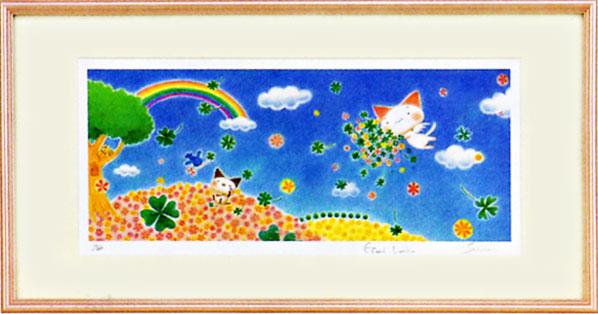 「Good Luck(グッドラック)」 Sakura(本号/いだ ゆみ) ジークレー版画 アート・絵画/プレゼント/贈り物
