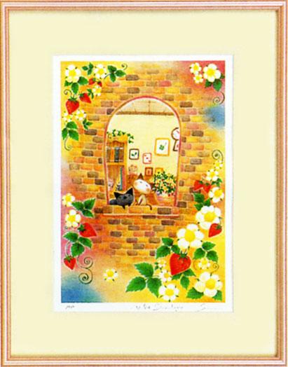 「Wild Strawberry(ワイルド ストロベリー)」Sakura(本号/いだ ゆみ) ジークレー版画 アート 絵画 プレゼント 贈り物