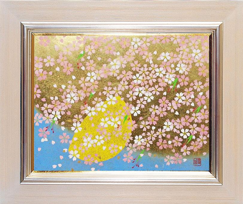「桜花」(額装)渡辺 章雄 作