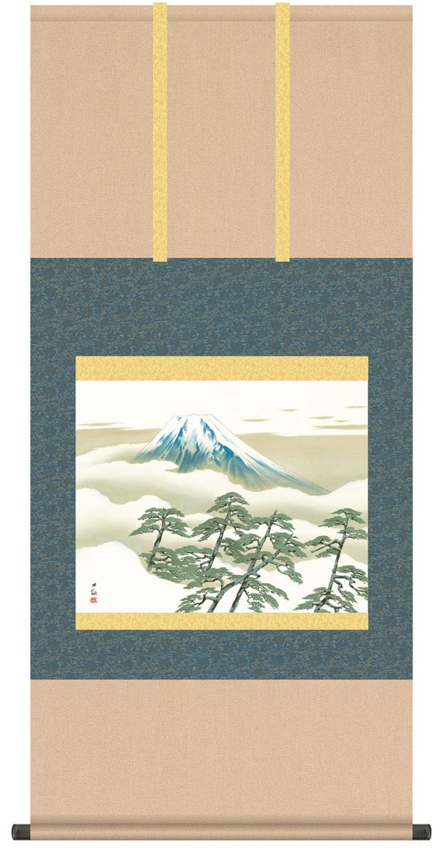 掛け軸「松に富士(まつにふじ)」横山大観