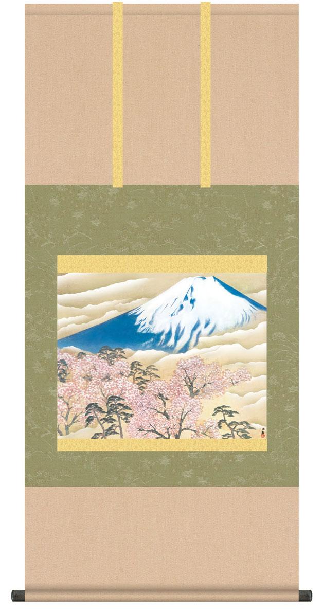 掛け軸「冨士に桜図」横山大観