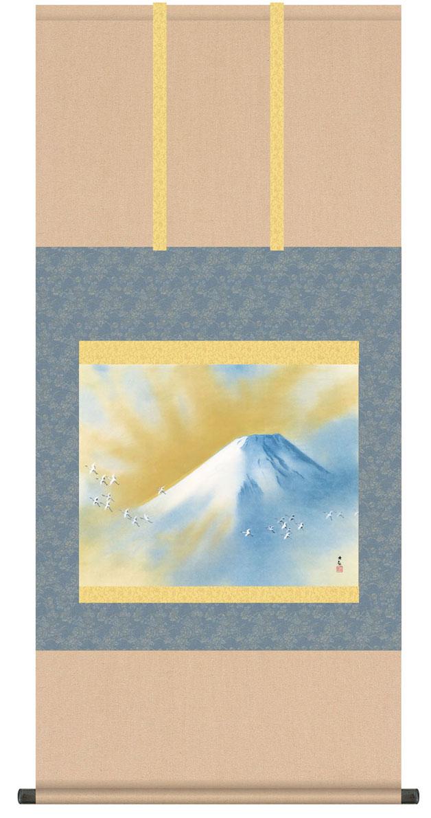掛け軸「霊峰飛鶴(れいほうひかく)」横山大観