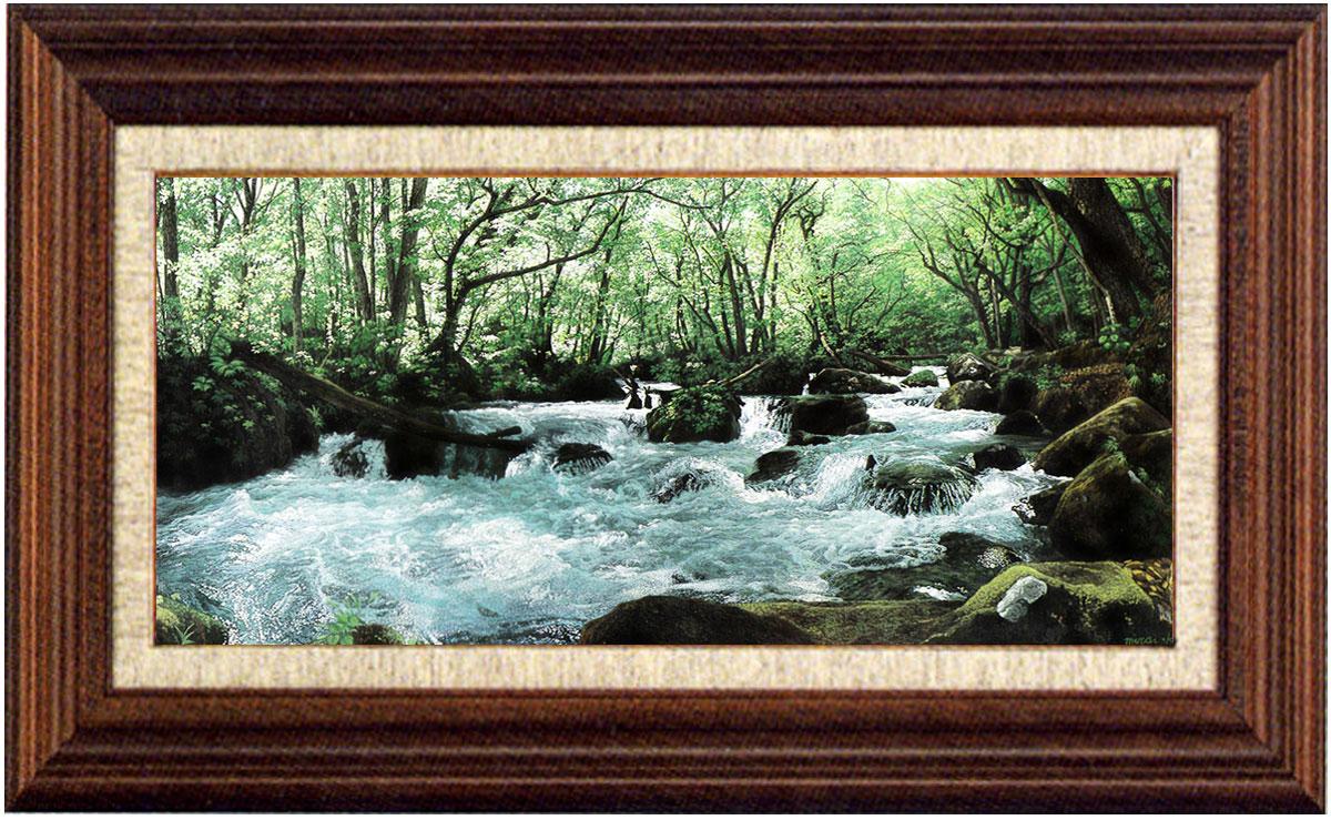 絵画 油絵「木漏日の輝き(奥入瀬)」川島未雷(かわしまみらい)画伯