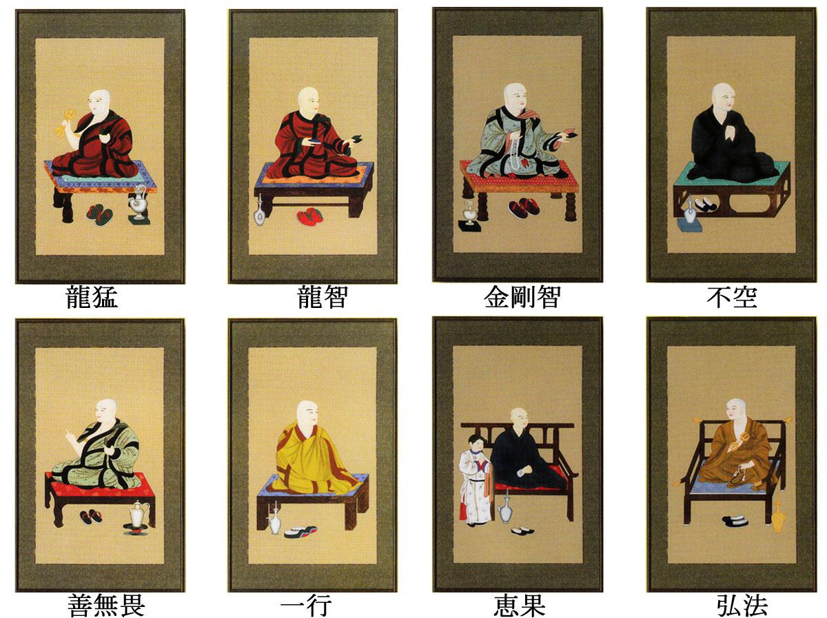 額装 真言八祖(八枚一セット)仏画 モダン 掛軸 販売 床の間 受注制作品