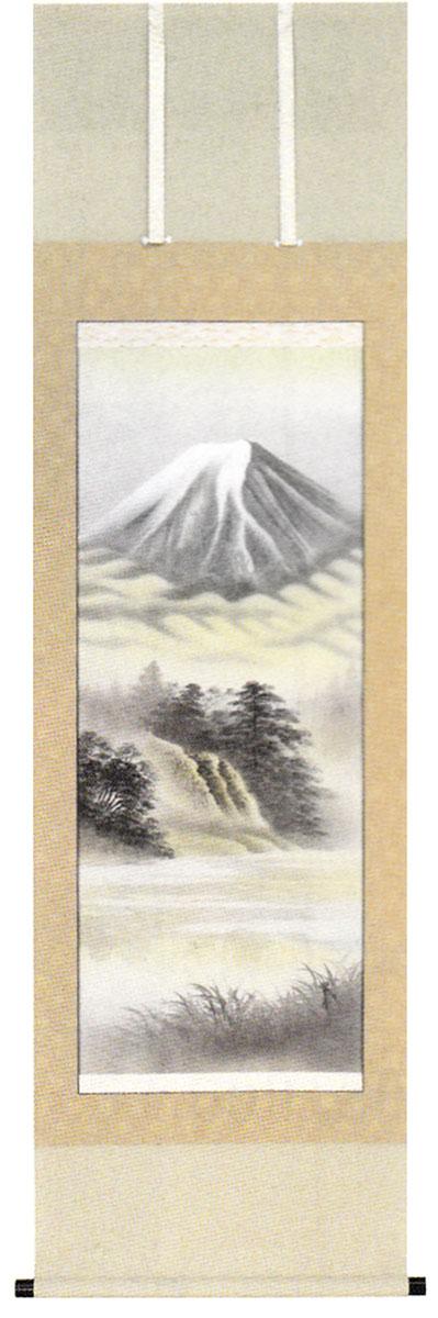 掛け軸 富士 高橋翠月 モダン おしゃれ インテリア 掛軸 床の間